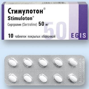 Стимулотон таб. п.п.о. 50мг n10
