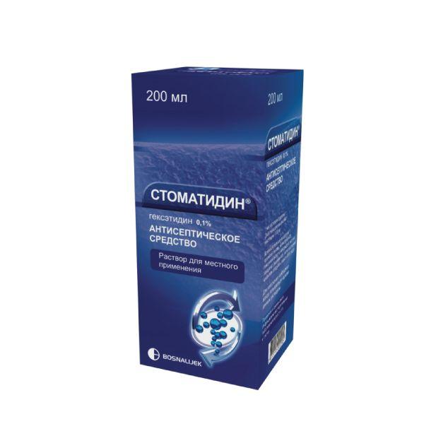 Стоматидин р-р наруж. 0,1% 200мл