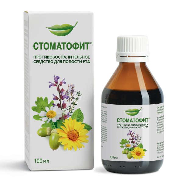 Стоматофит экстр. жидк. 100мл