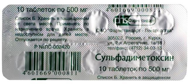 Сульфадиметоксин таб. 500мг n10
