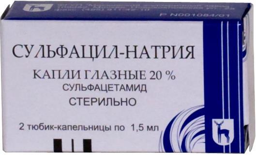 Сульфацил натрия капли гл. 20% 1,5мл n2