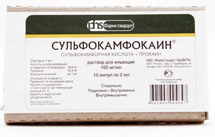 Сульфокамфокаин р-р д/ин. 10% 2мл n10