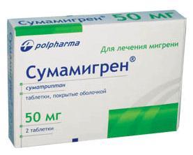 Сумамигрен табл. п.о. 50 мг №2