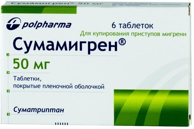 Сумамигрен таб. п.о 50мг n6