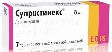 Супрастинекс таб. п.о 5мг n7