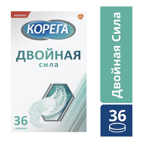 Таблетки Corega (Корега) для очистки зубных протезов Двойная сила 36 шт.