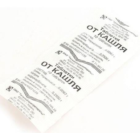 Таблетки от кашля таб. n10