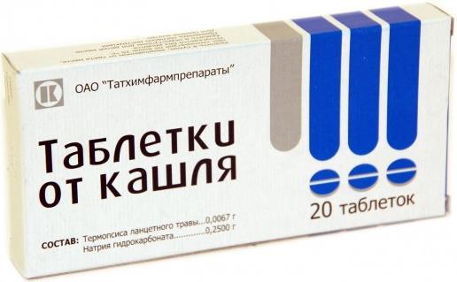 Таблетки от кашля таблетки №20 Татхимфармпрепараты