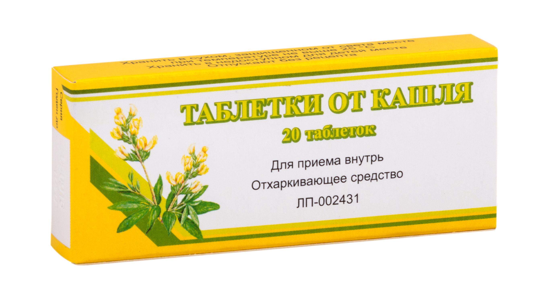 Таблетки от кашля таблетки №20 Вифитех