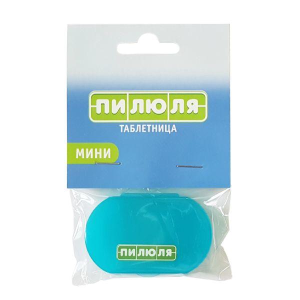 """Таблетница (контейнер) для лекарственных препаратов """"мини"""""""