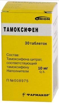 Тамоксифен таблетки 10мг №30 Орион