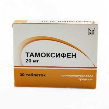 Тамоксифен таблетки 20мг №30 Озон