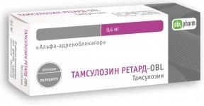 Тамсулозин ретард таб.пролонг.п.п.о. 0,4мг n30