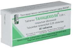 Танацехол табл. п.о. 50 мг №30