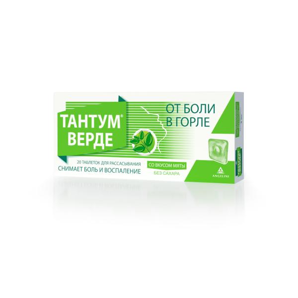 Тантум Верде табл. д/рассас. 3 мг №20