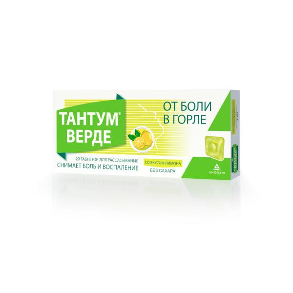 Тантум верде таб. д/рассас. со вкусом лимона 3мг №20