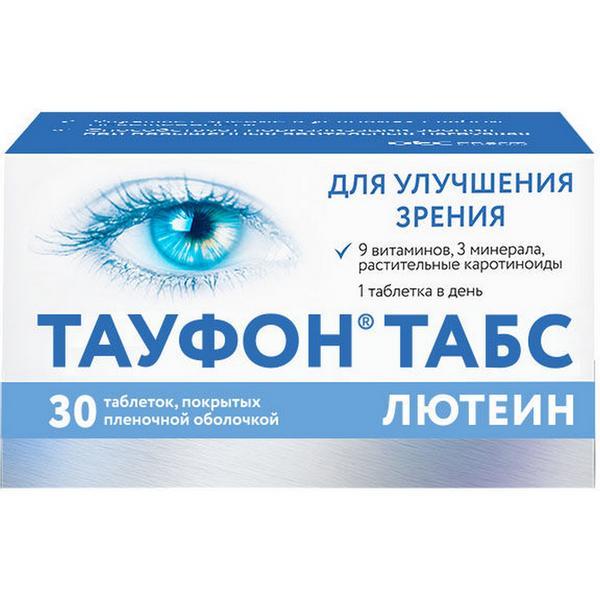 Тауфон табс лютеин таб. п/о плён. №30