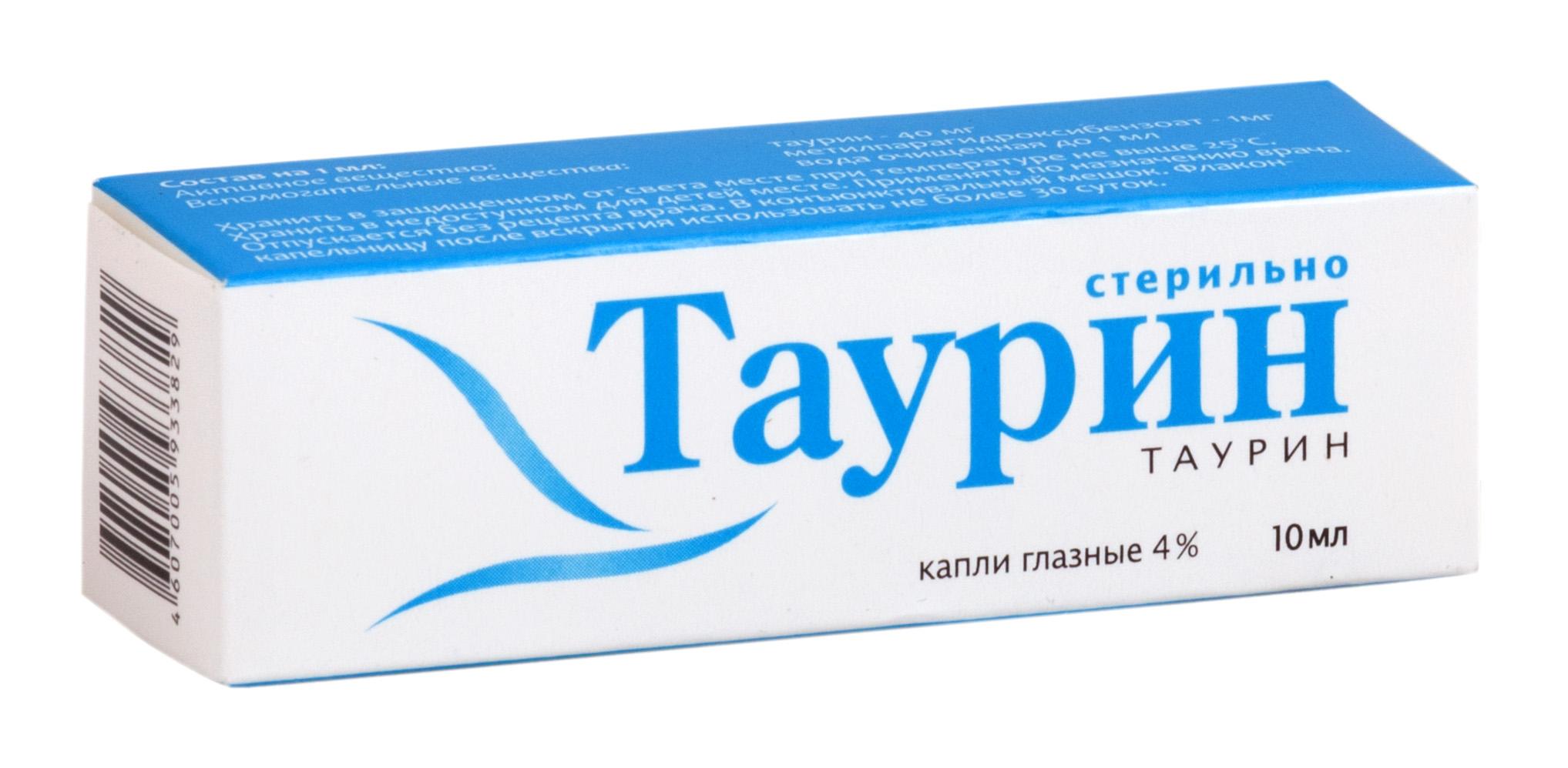 Таурин капли гл. 4% 10мл n1