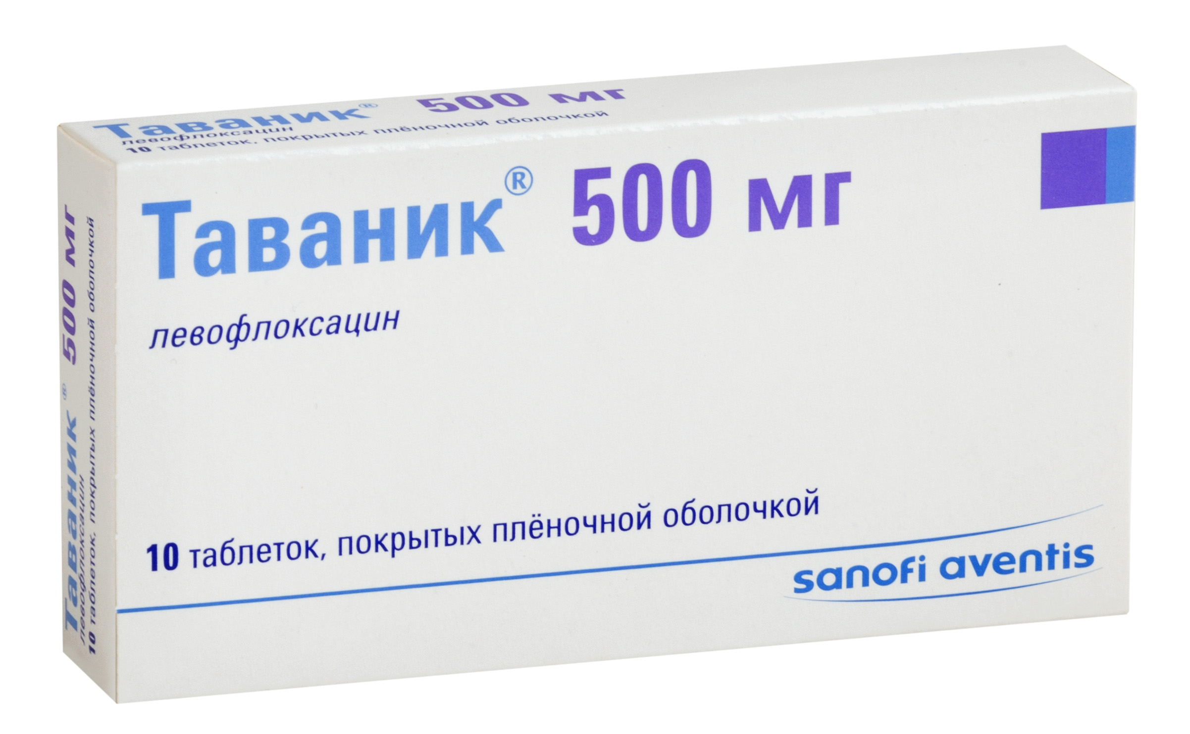 Таваник таб. п.п.о. 500мг n10
