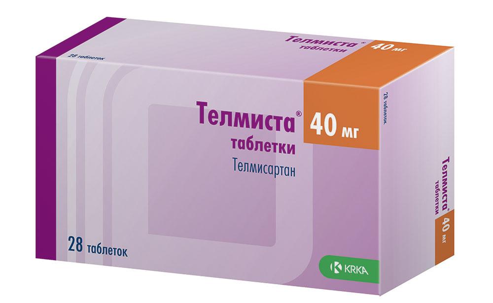 Телмиста таб. 40 мг №28
