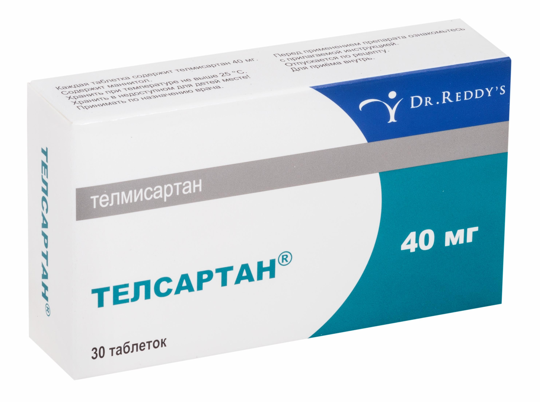 Телсартан таб. 40 мг №30
