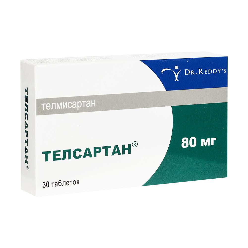 Телсартан таб. 80 мг №30