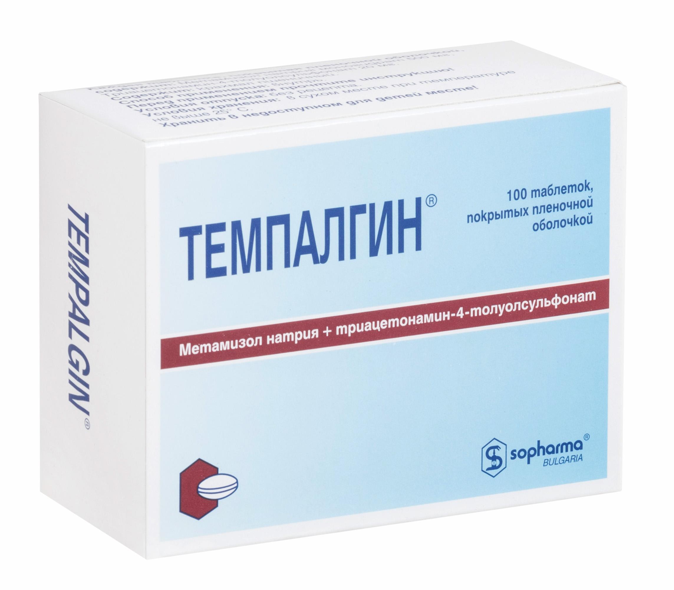 Темпалгин таб. п.о n100
