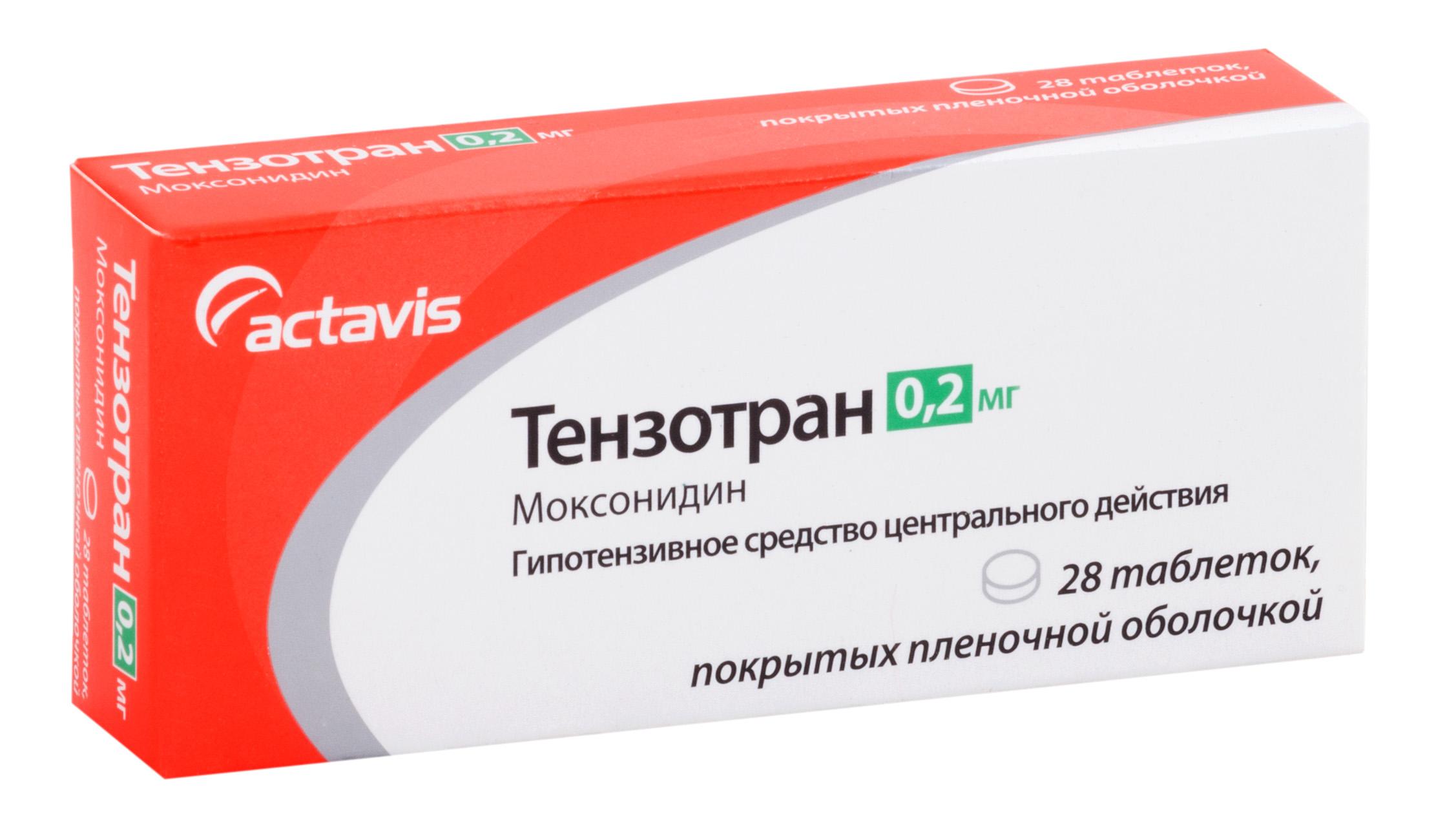 Тензотран таб. п.п.о. 0,2мг n28