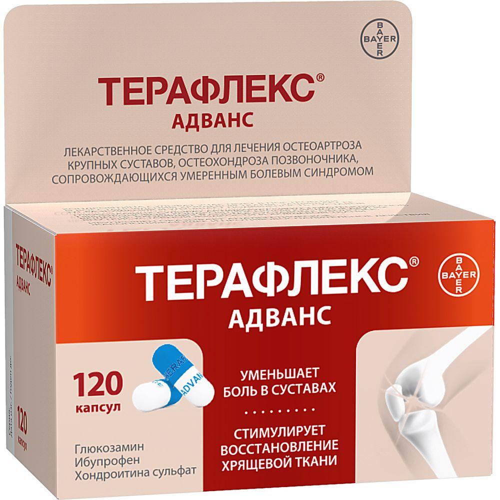 Терафлекс адванс капс. n120