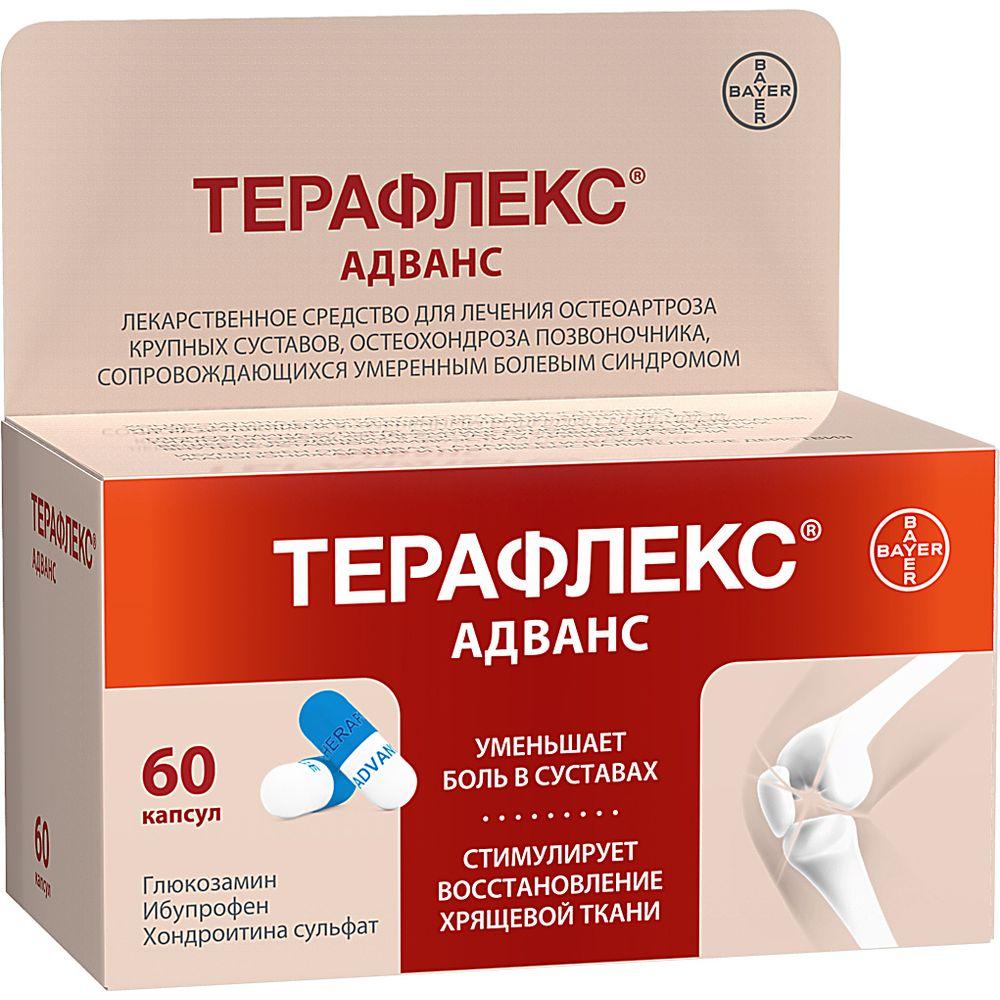 Терафлекс адванс капс. n60