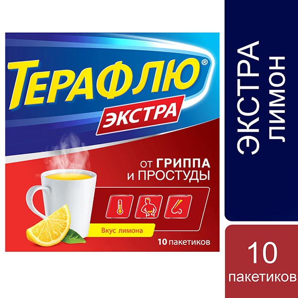 Терафлю экстра пор. д/р-ра внутр лимон n10