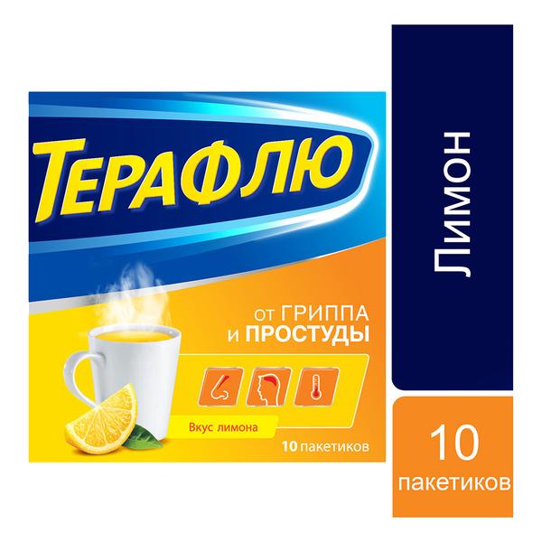 Терафлю пор. д/р-ра внутр лимон n10