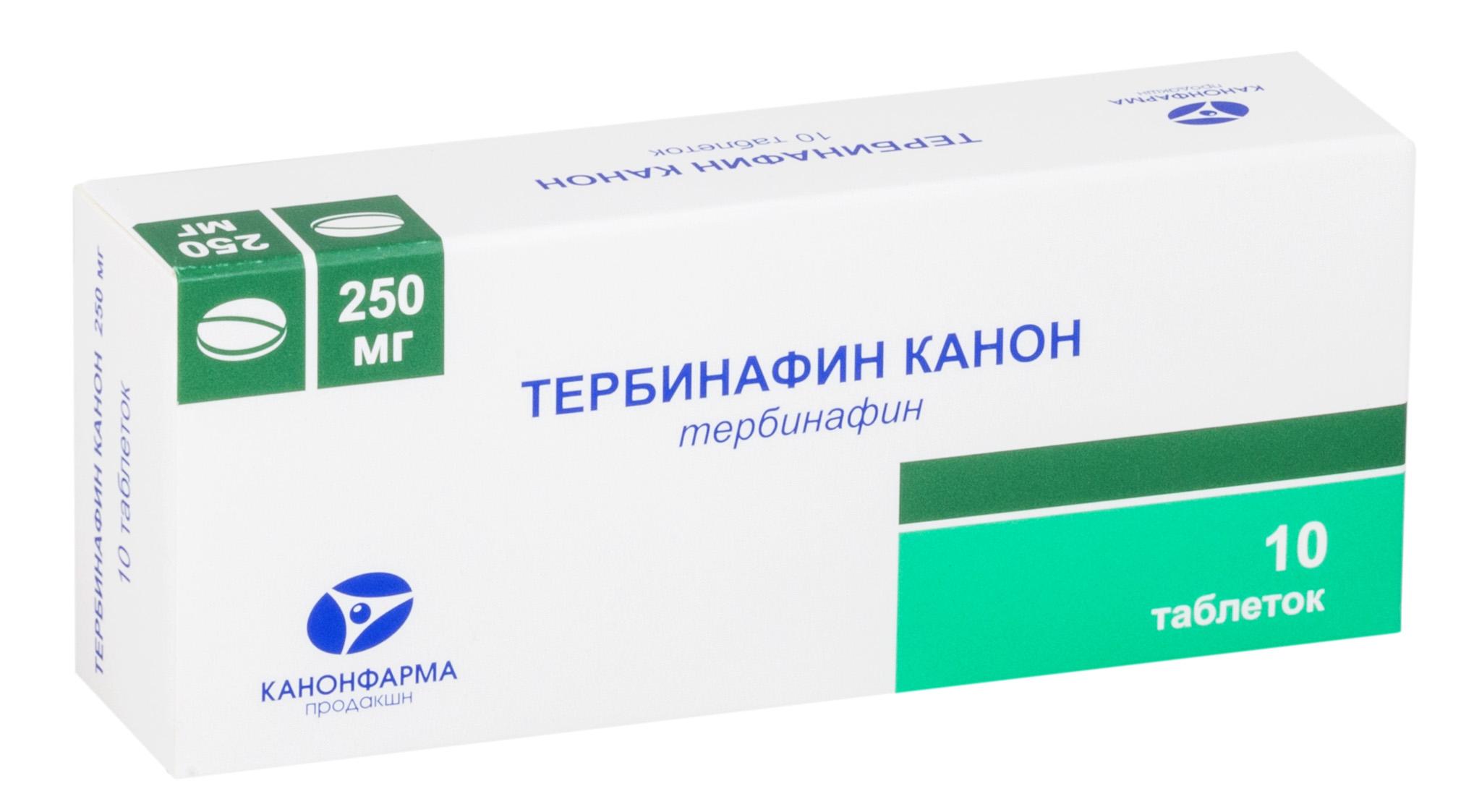 Тербинафин канон таб. 250мг №10
