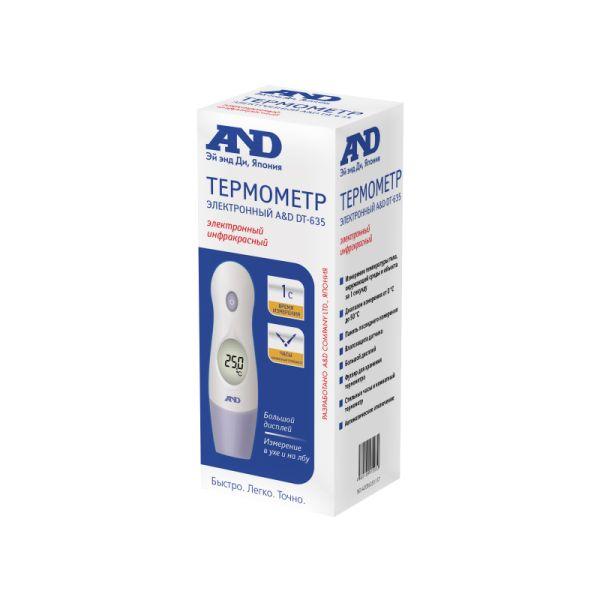 Термометр мед электрон dt-635