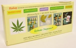 """Тест """"ИммуноХром-Нарко-Экспресс"""" для выявления 5 видов наркотиков в моче р1"""
