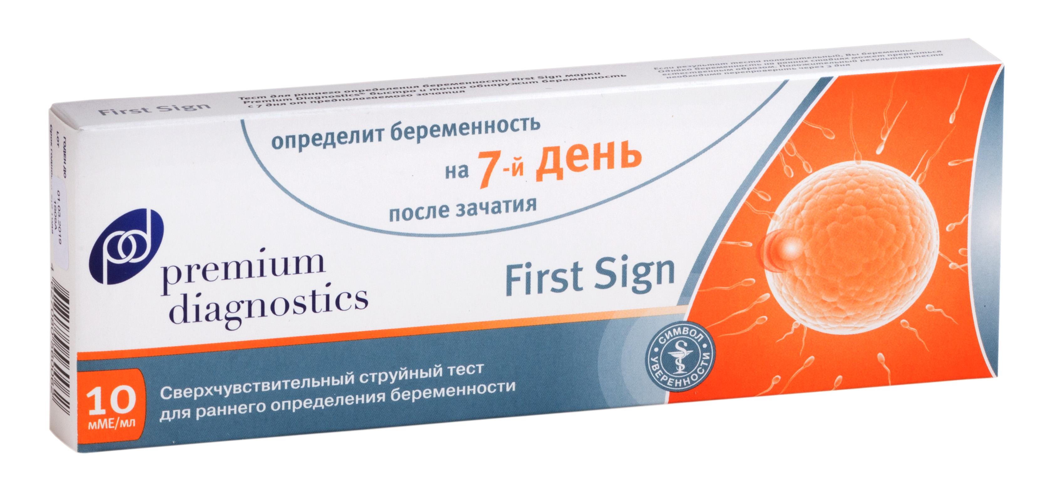 Тест на беременность premium diagnostics n1 д/ранней диагностики