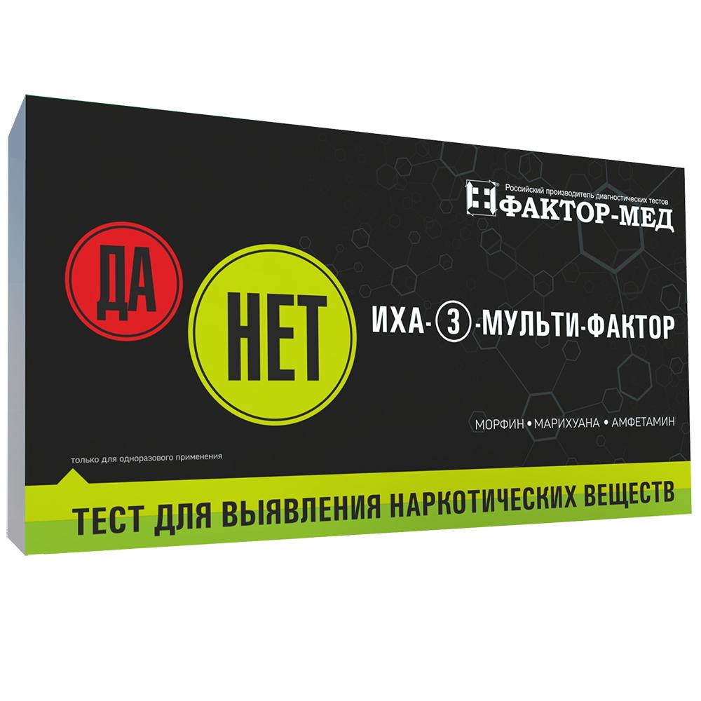 Тест-полоски иха-3-мульти-фактор (одновременное выявление 3-х наркотиков в моче)