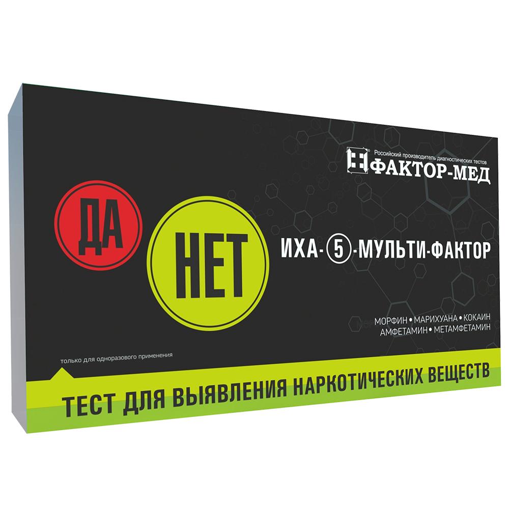 Тест-полоски иха-5-мульти-фактор (одновременное выявление 5 наркотиков в моче)
