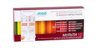 Тест-полоски иммунохром-10-мульти-экспресс (10 видов наркотиков в моче)