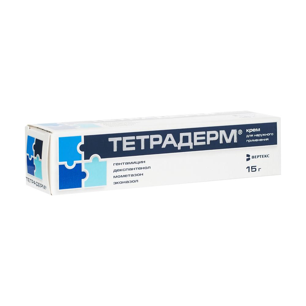 Тетрадерм крем 15 г