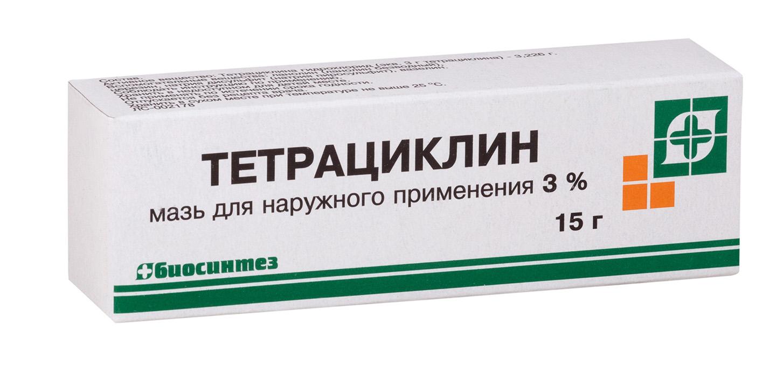 Тетрациклин мазь 3% 15г Биосинтез