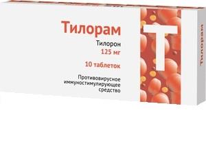 Тилорам таб. п/о плен. 125мг №10