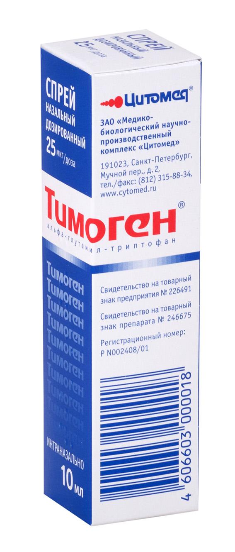 Тимоген спрей наз. 0,025% 10мл