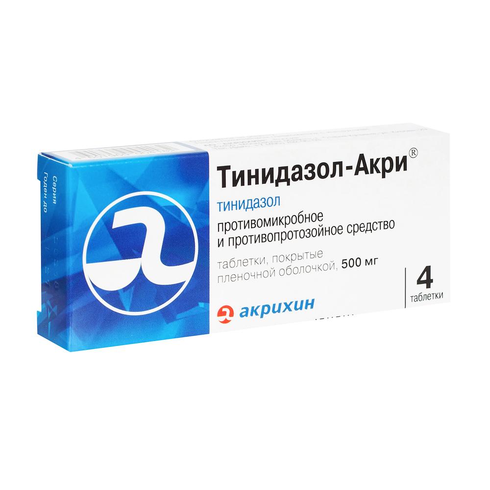 Тинидазол-акри таб. п/о 500мг №4