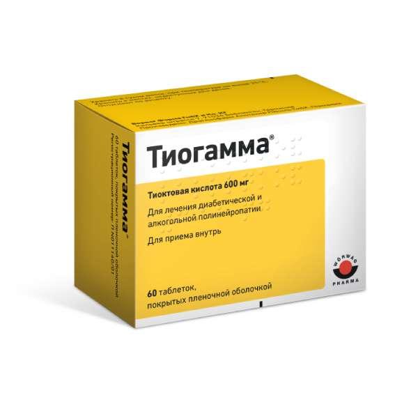 Тиогамма таб. п.о 600мг n60