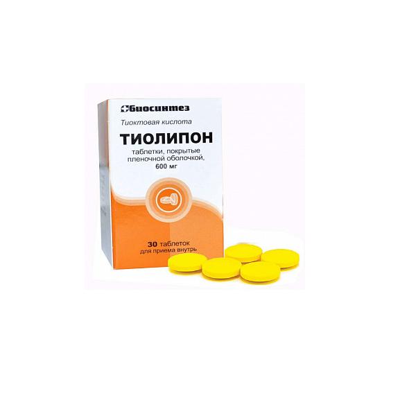 Тиолипон таб. п/о пленочной 600мг №30