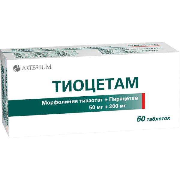 Тиоцетам таблетки п.п.о. 50мг+200мг 60 шт.