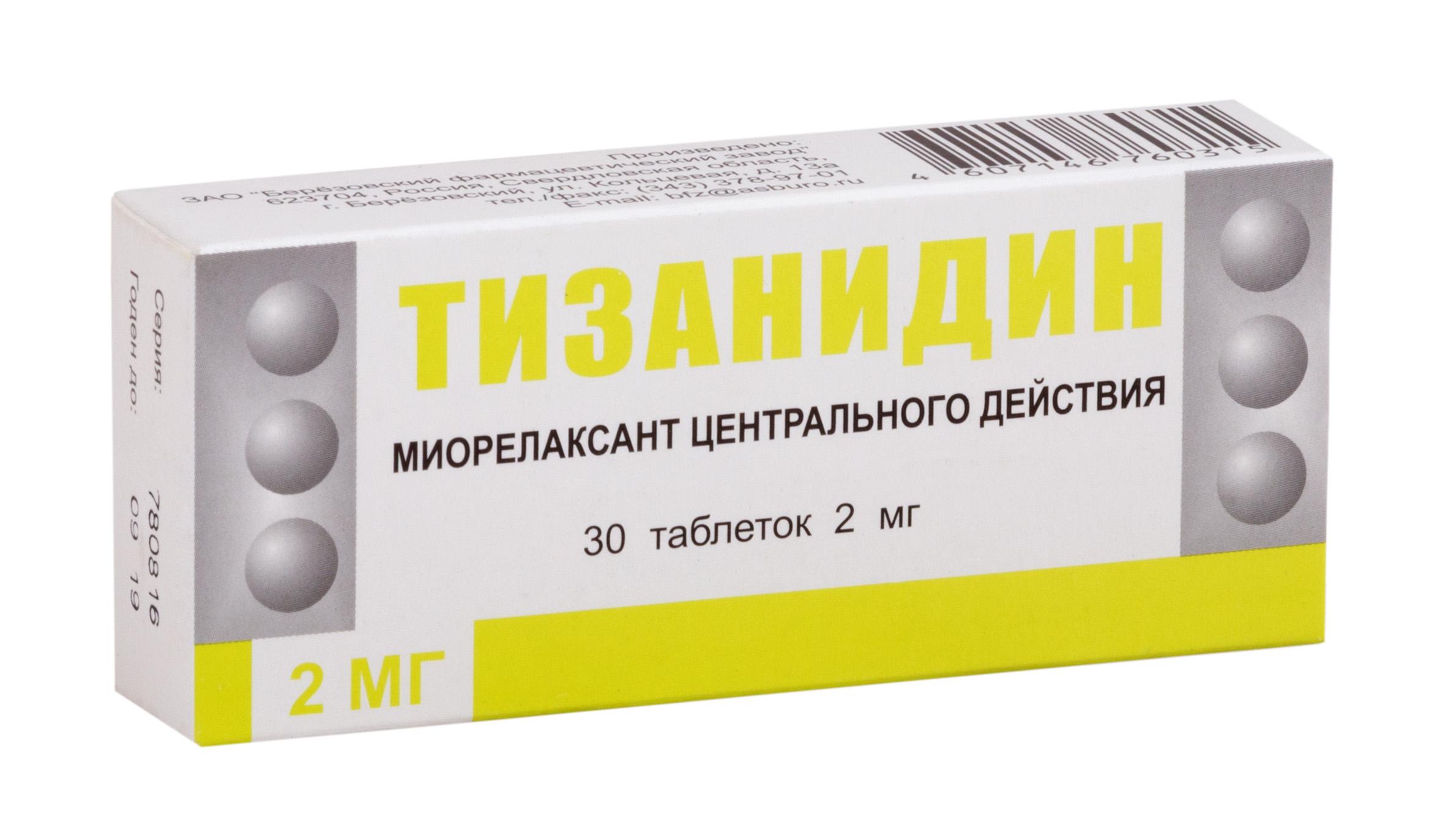 Тизанидин таб. 2мг n30