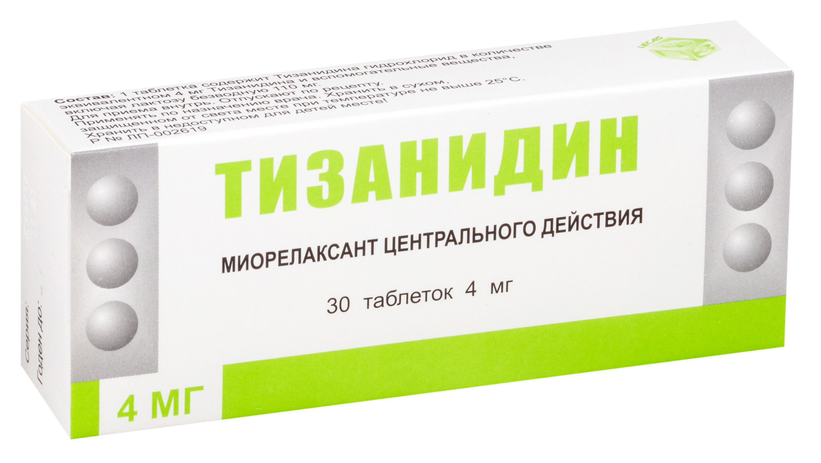Тизанидин таб. 4мг n30