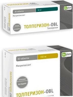 Толперизон-obl таб. п.п.о. 50мг n30